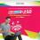 SMART BRO Unlisurf 250 Promo Unlimited Internet for 1 week
