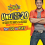 Talk N Text T20 Promo – Unlimited Call & Text Promo for TNT/SMART