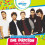 Smart Win One Direction Concert Tickets Promo