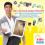 Sun Postpaid Win a Samsung Galaxy Note 8.0 Promo